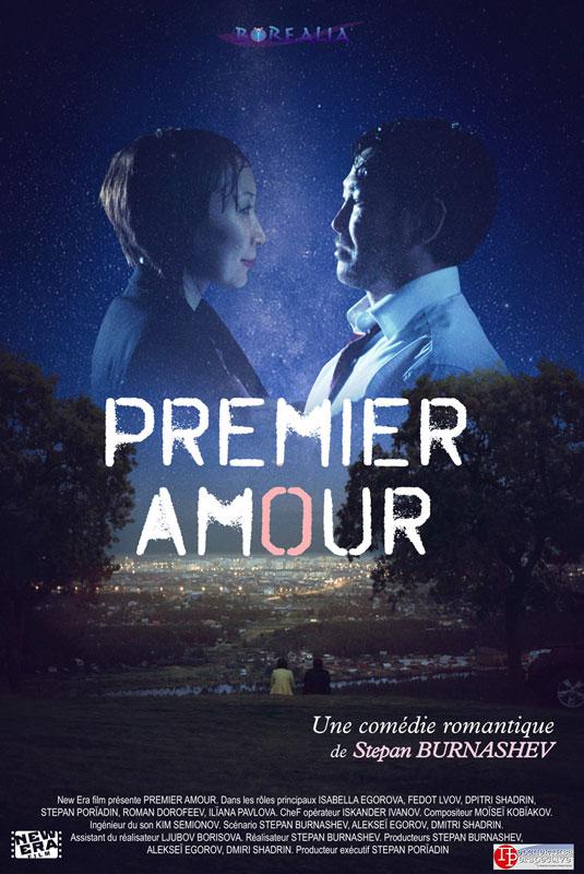 Premier amour stream